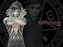 Shin Megami Tensei Nocturne OST Game Over