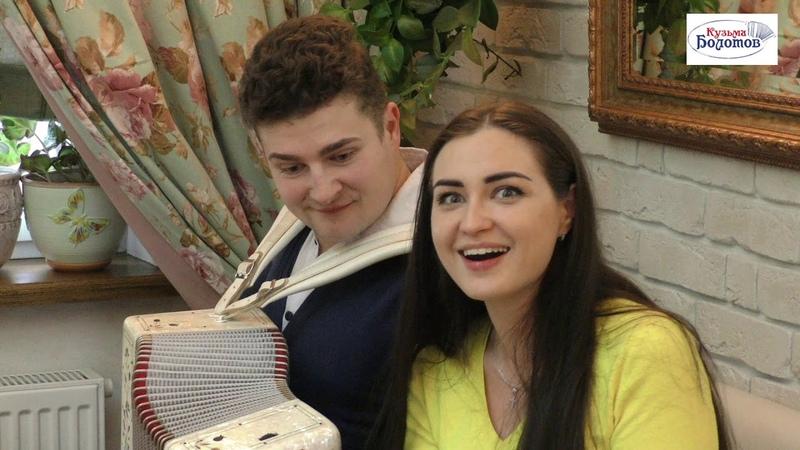 Уральская рябинушка Святослав Шершуков и Марта Серебрякова Пой гармонь звени душа