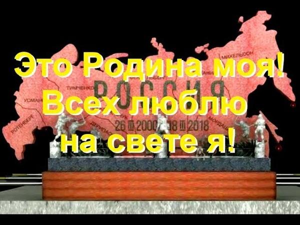 Даешь России свои наркотики! Захарченко и долг из прошлого!