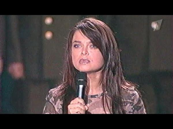Наташа Королёва - Три танкиста (Песни победы, 2003)