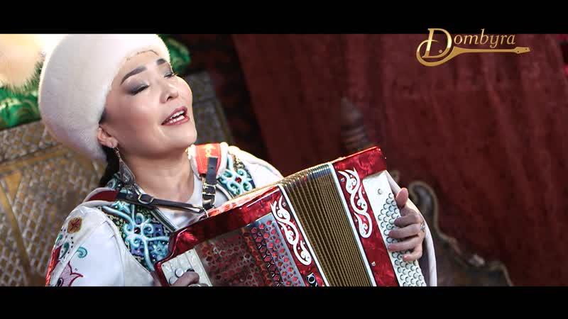 Клара Төленбаева - Өлсем, орным қара жер, сыз болмай ма