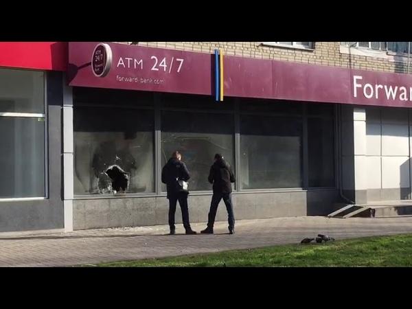 Невідомі особи закинули запальну суміш у Forward Bank