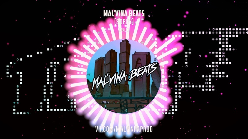 Mal'vina beats SORRY Beat