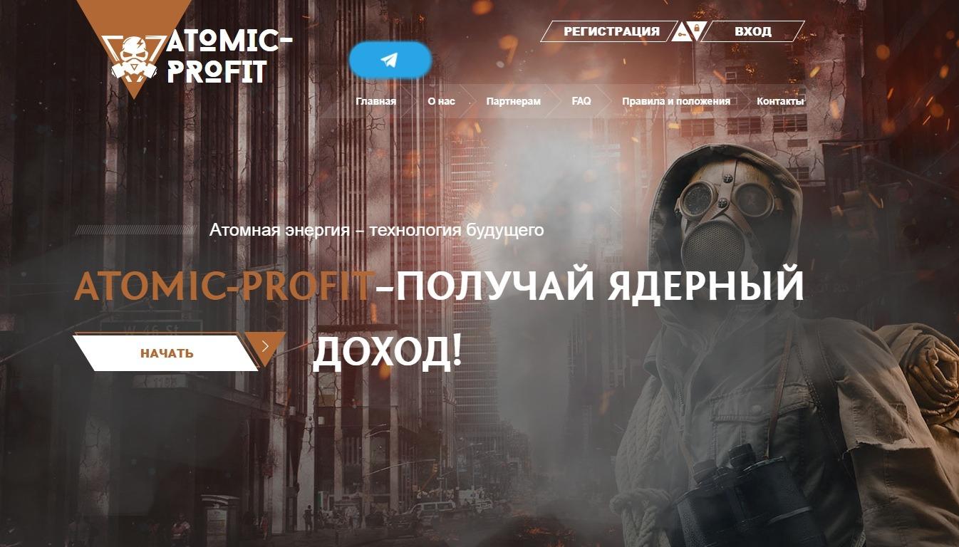 Постер к новости Atomic Profit