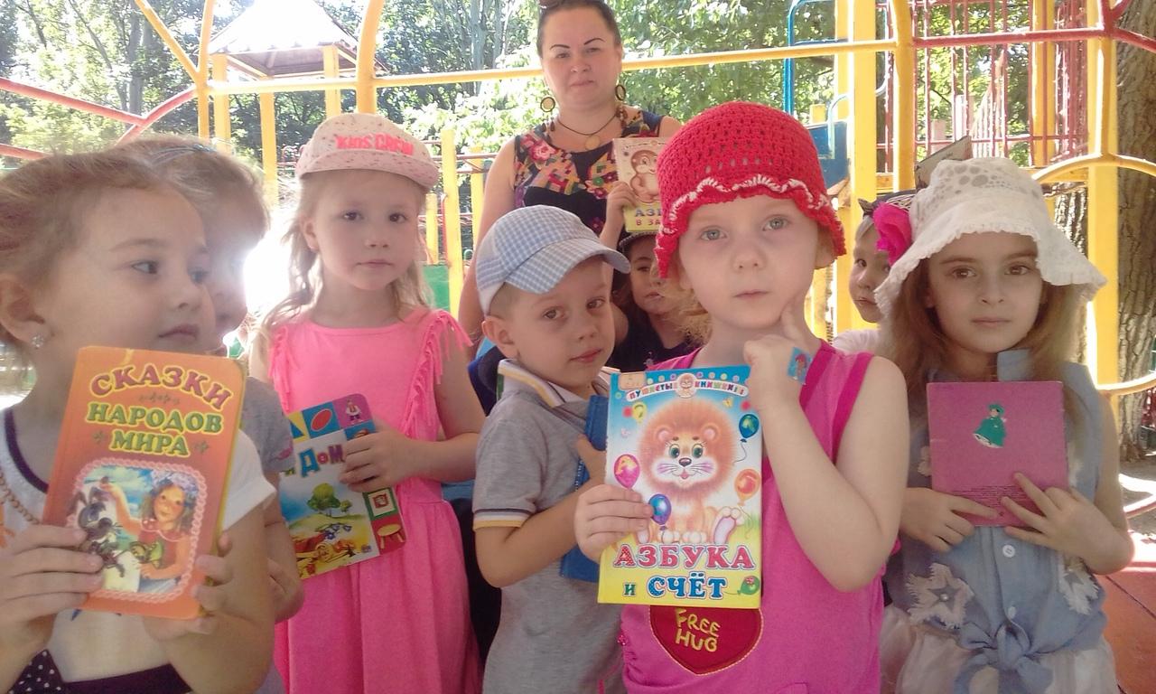 отдел обслуживания дошкольников и учащихся 1-4 классов, Донецкая республиканская библиотека для детей, лето в библиотеке, работа с пришкольными лагерями