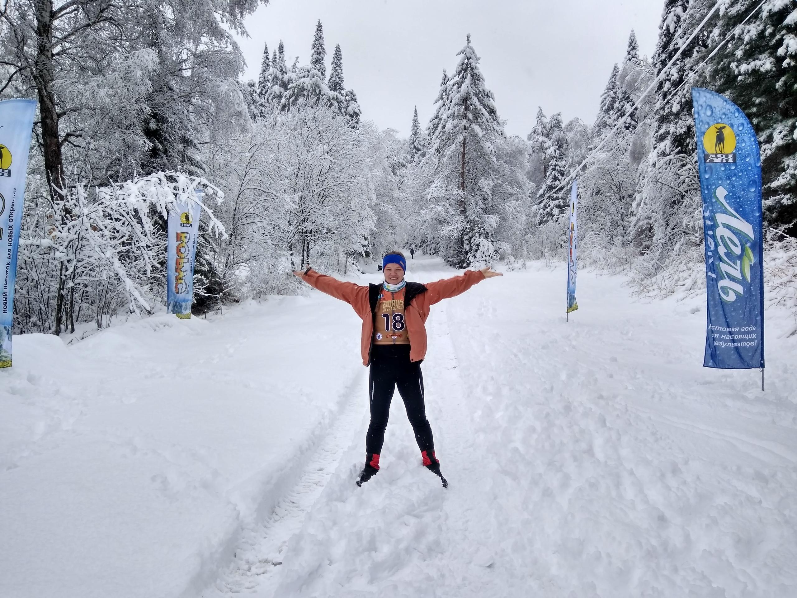 На старте зима!