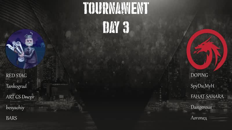 Punisher Турнир 5х5 | День 3 | Stariki vs Grand Master