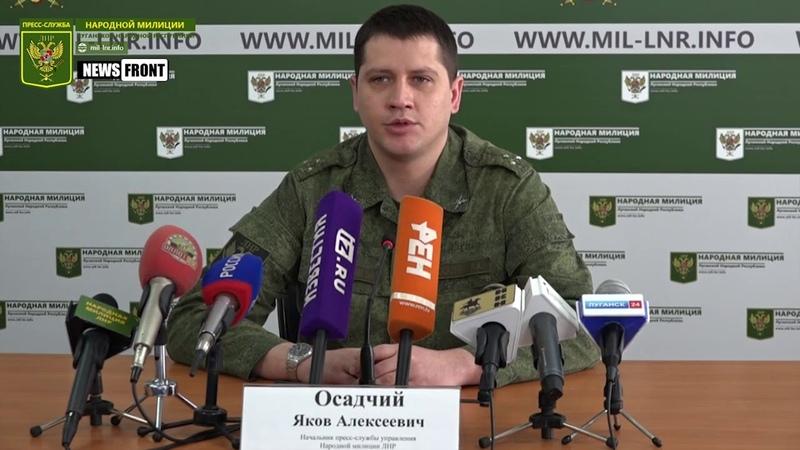 Пьяный боец ВСУ требовал в аптеке Старобельска наркотические средства НМ ЛНР