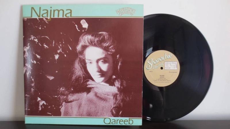 Najma – Qareeb 1987 TERRA 103 Jazz, Fusion, Indian Classical