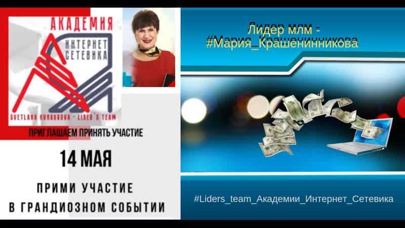 Грандиозное событие в Москве. Круто.Не пропустите! Шанс, вырваться из замкнутого круга.