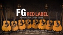 Yamaha Folk Guitar Series | Introducing FG Red Label