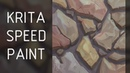 Krita || SPEEDPAINT || Текстура : камень
