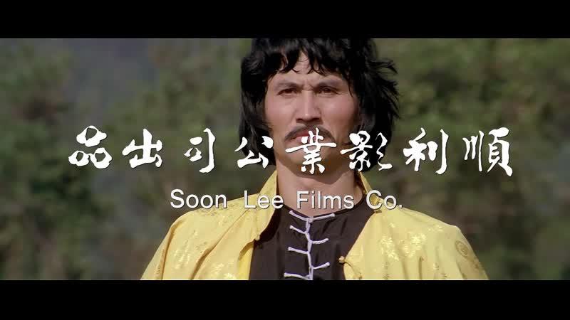 Мастер со сломанными пальцами (1972) HDRip | Джеки Чан