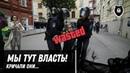 Поражение Любаши Соболь и остальных борцунов с режимом