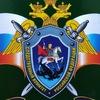 СУ СК России по Костромской области