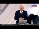 Россия — мировое зло VS США — мировое зло VS Ковтун — дешевый клоун 😂