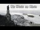 Die Wacht am Rhein ✠ Patriotic anthem english translation