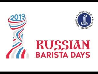 Russian barista days