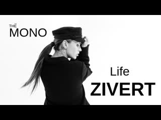 THE MONO / Zivert / Life (Live-версия)