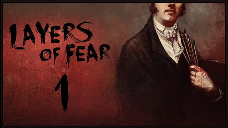 Layers of Fear ★ 1 Magnum opus