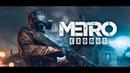 Metro Exodus 2019 Прохождение Часть 7