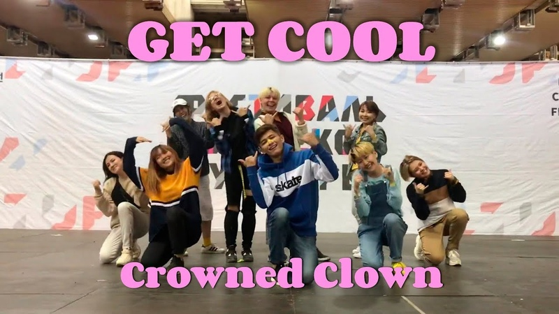 [PERFOMANCE] Crowned Clown - Get Cool (Stray Kids cover)
