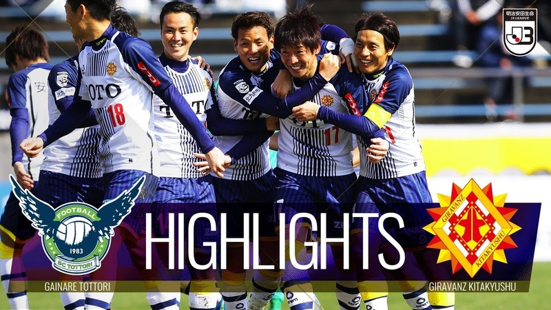 J3 League 2019, Matchday 2, Gainare Tottori vs. Giravanz Kitakyushu, 2019317