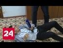 Как районный глава в Хакасии напал на Дежурную часть - Россия 24