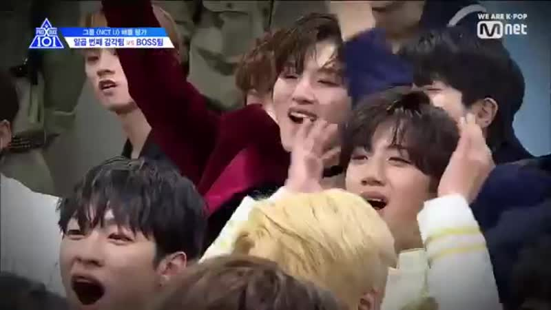 Trainees shocked mentors proud fans screaming rival team threatened han seungwoo talented hotel trivago