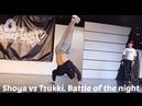 Bboy Tsukki vs Bboy Shoya Mortal Combat. Battle of the night. Solos. Bebboy Under 18