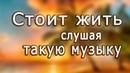 Бесподобная Волшебная музыка Лучшие мелодии для души /Дмитрий Метлицкий Оркестр