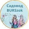 BURSzok__kosmetiks_beaty 8-02