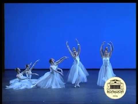 Balanchine Serenade Bolshoi Theatre Баланчин Серенада Большой Театр