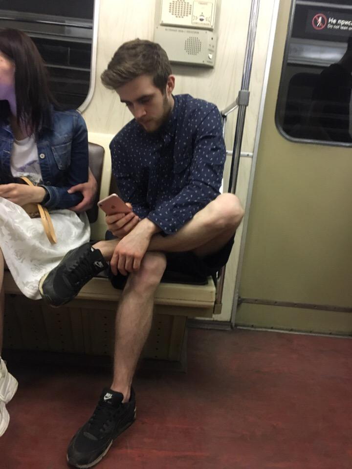 Блииин, парниша понравился, красная ветка, 25.04.2019