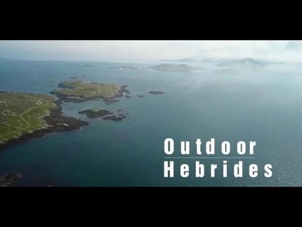 Outdoor Hebrides Adventure - Short