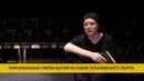 Купаловский театр готовит премьеру под занавес 99-го сезона
