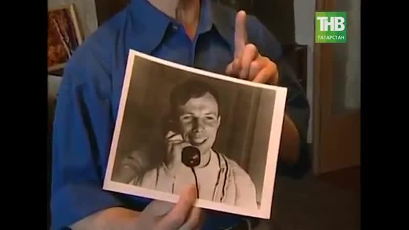 Махмуд Рафиков о киносъёмке Юрий Гагарина после первого полёта в космос