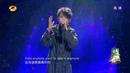 ДИМАШ КУДАЙБЕРГЕН 3-й тур конкурса I Am a Singer - 2017 в Китае