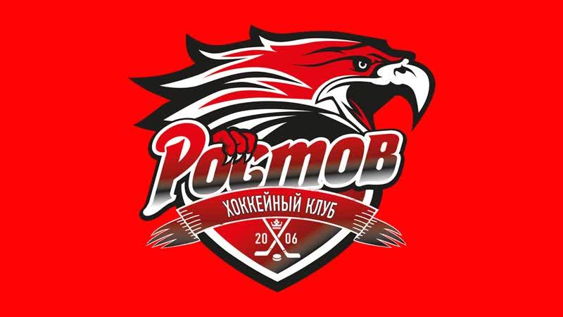 ХК «Ростов» принят в Чемпионат Высшей Хоккейной Лиги