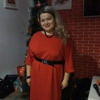 Хасиля Сунгатуллина