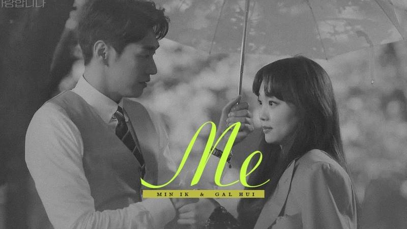 ►Do Min Ik Jeong Gal Hui   ME!