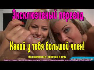 Alexis fawx милфа лвд нежный секс [трах, all sex, porn, big tits, milf, инцест, порно blowjob brazzers секс анальное]