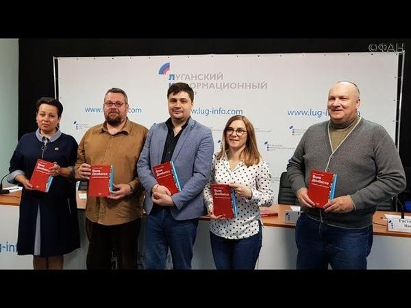 Александр Гриценко и Глеб Бобров привезли в ДНР Волю Донбасса