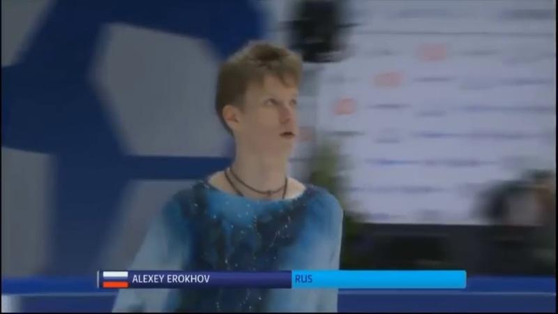2018 Finlandia Trophy - Alexey Erokhov FS