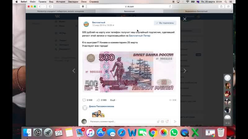 500 рублей на карту или телефон25.3
