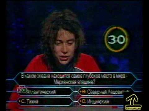 Децл в программе О Счастливчик 2000