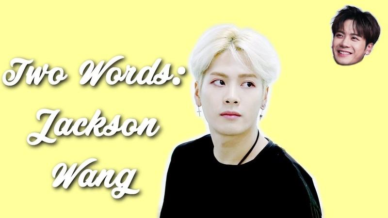 [GOT7] Two Words: Jackson Wang