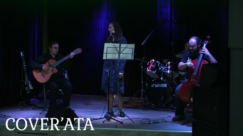 Cover'Ata - The Girl from Ipanema (Jobim-Moraes-Gimbel)