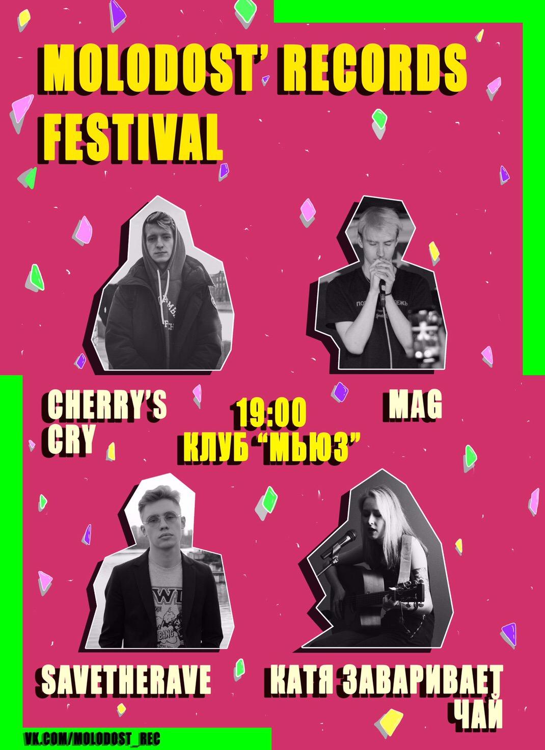 Molodost' Records Festival