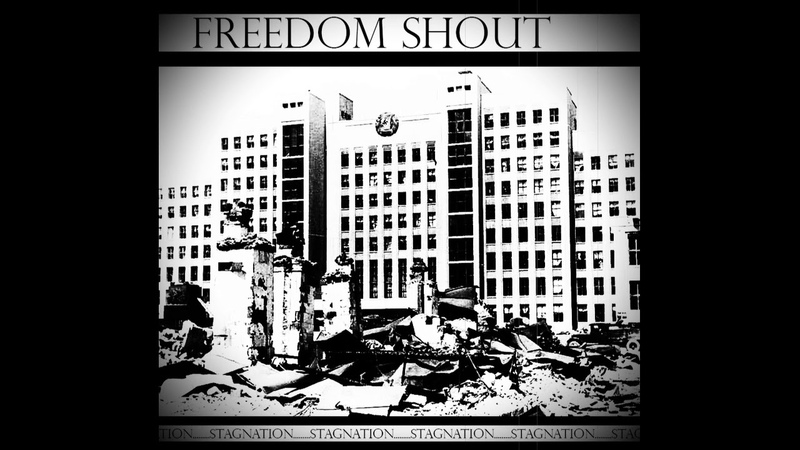 FREEDOM SHOUT - STAGNATION (2019)